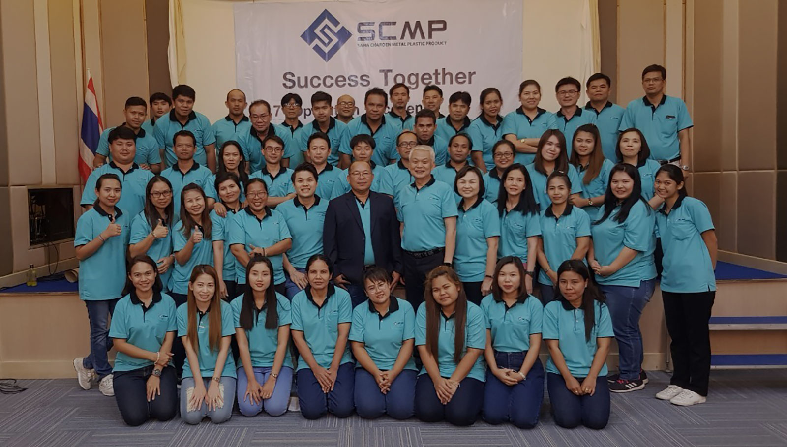 7th SCMP Operation Excellence 2019