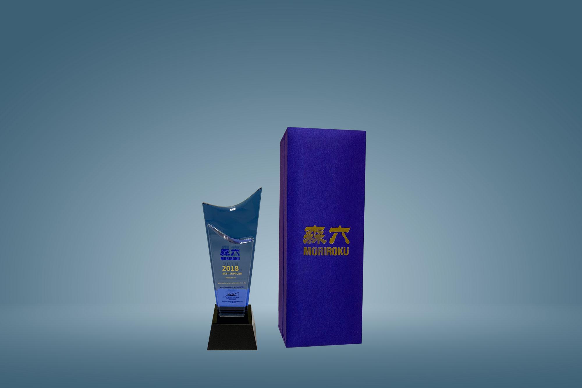 SCMP ได้รับมอบรางวัล The Best Supplier Award